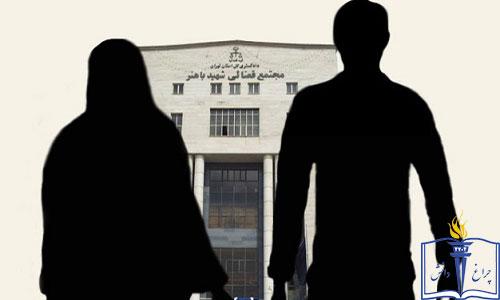 جواز وکالت مطلق زوج به زوجه در طلاق