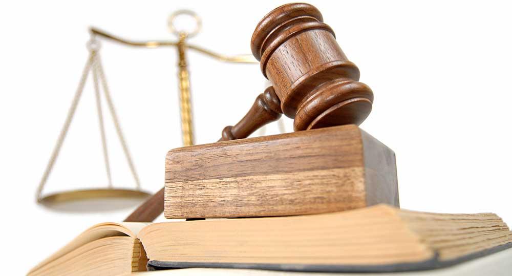 داوری قانون